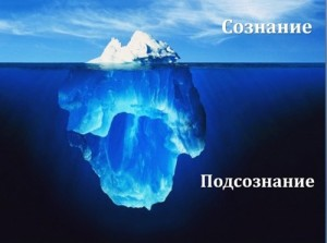 ТАЙНАЯ-СИЛА-ВНУТРИ-НАС-ПОДСОЗНАНИЕ-МОЖЕТ-ВСЁ-2