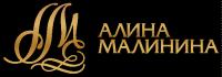 АКАДЕМИЯ АЛИНЫ МАЛИНИНОЙ